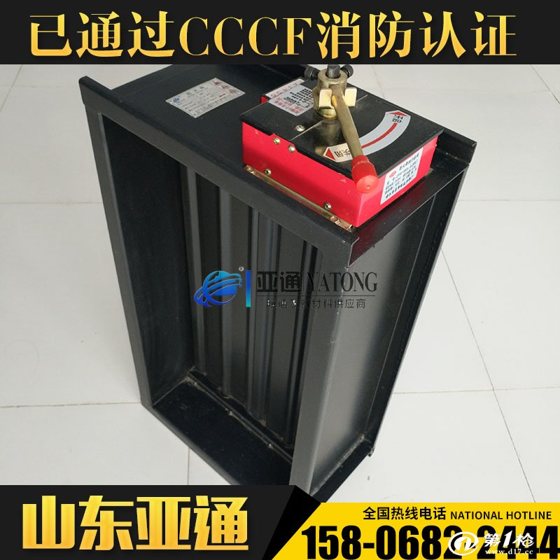 对开多叶调节阀正压送风ccc认证消防排烟防火阀镀锌板