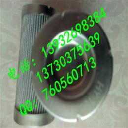 PI3108PS10马勒液压滤芯