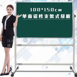 学校黑板单面教学培训班绿板 黑板
