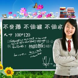 学校黑板单面教学培训班绿板黑板