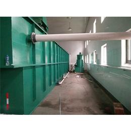 印染厂废水处理国家标准_印染厂废水处理_山东汉沣环保