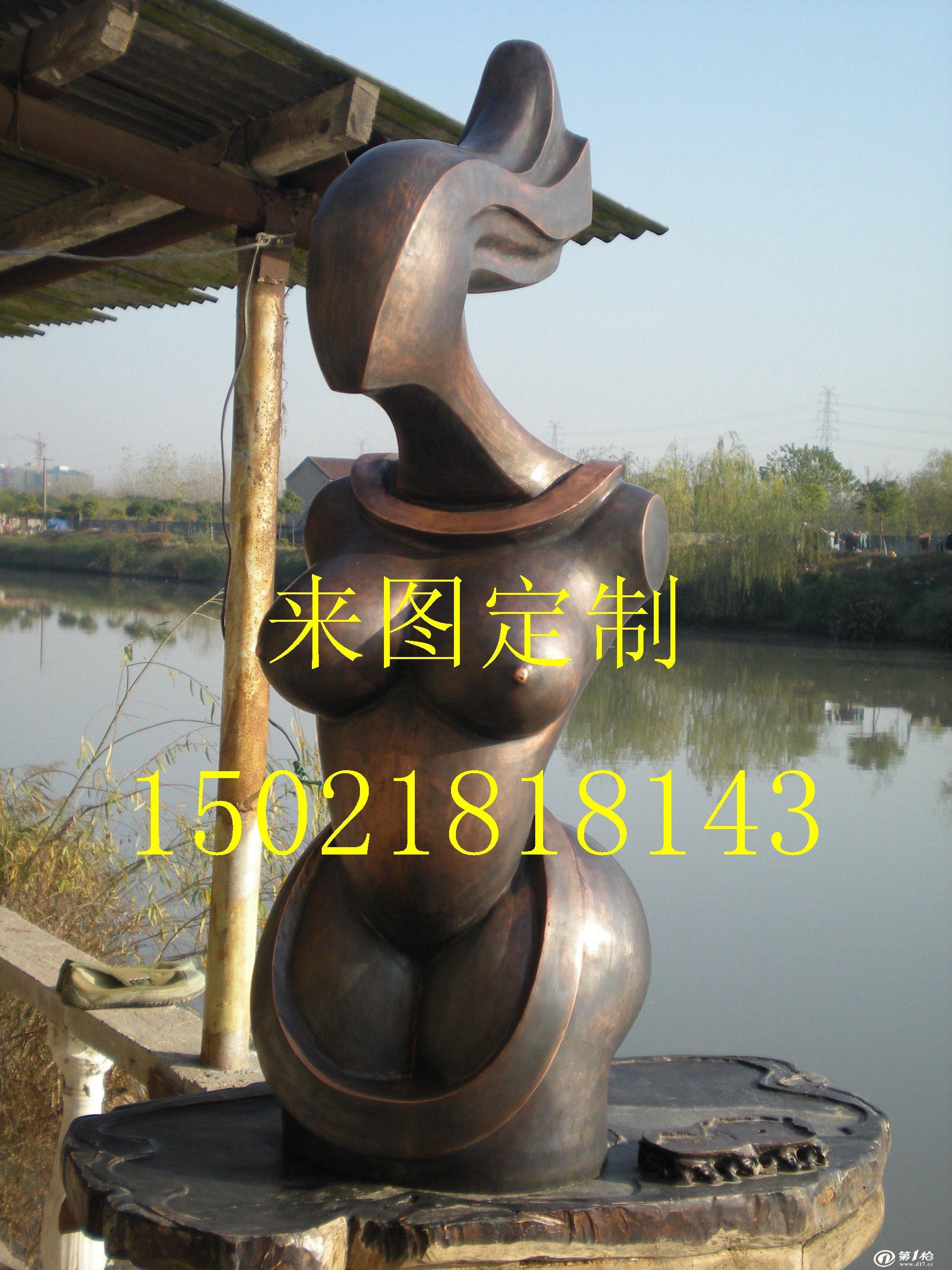 公司专业从事于城市雕塑,景观雕塑,标志姓雕塑,企业雕塑,商业雕塑