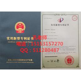 泰安专利申请流程 申请专利要符合的要求
