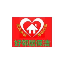南京清洗保洁南京开荒保洁南京工程保洁南京地毯玻璃清洗服务公司