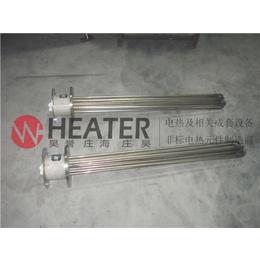 昊誉非标定制304不锈钢法兰式电热管 厂家直销质保两年