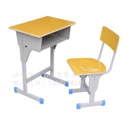 学生课桌椅 单人单柱课桌升降课桌椅
