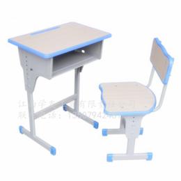 学生课桌椅单人单柱学校培训课桌 升降课桌椅
