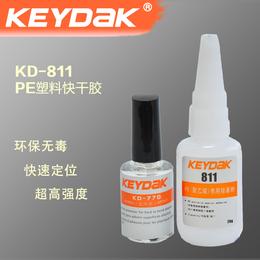 PE塑料强力快干胶 优质PE塑料快干胶厂家 东莞景舜胶业