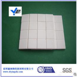 陕西榆林赢驰耐磨陶瓷衬片
