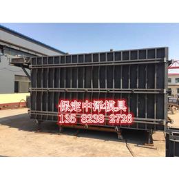 保定中泽专业生产水泥活动房模具水泥房模具尺寸水泥房模具价格