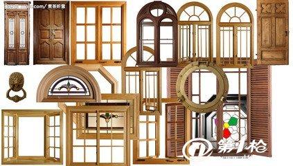 重庆门窗安装