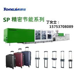 山东济宁生产塑料拉杆配件设备厂家