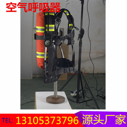 供永煤消防式正压空气呼吸器 消防  优质厂家