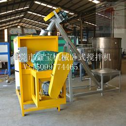 上海螺旋上料机 混合机配套加料设备厂家可定做