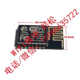 ESPM2ESP8285串口透传无线WiFi控制模块