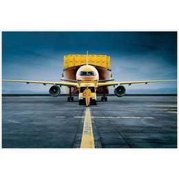 西安国际快递-西安DHL国际快递-西安UPS国际快递