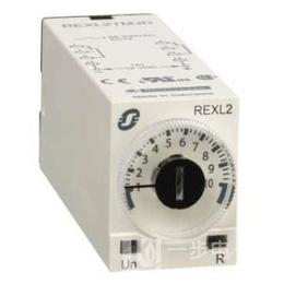 全新原装供应施耐德REXL2TMJD时间继电器