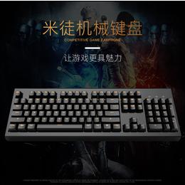 米徒无线X19青轴游戏吃鸡机械键盘无光省电办公电脑笔记本键盘