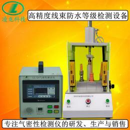 直销线束防水测试仪 直压式气密性检测仪 高精度密封测试设备