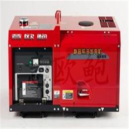 15千瓦永磁柴油发电机多少钱一台