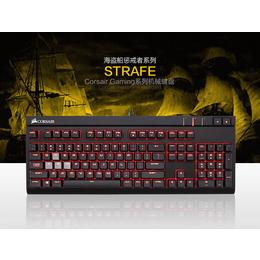美商海盗船惩戒者樱桃茶轴红光机械键盘
