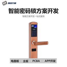 智能密码锁<em>IC</em><em>卡</em><em>门锁</em>开发方案