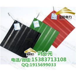 配电室绝缘胶垫使用规范  绝缘胶垫厂家