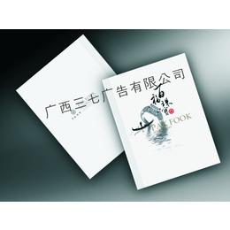 南宁专业设计标识指示牌展架