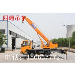 四通吊车销售5吨自制吊车型号STSQ5A起重机作业范围大