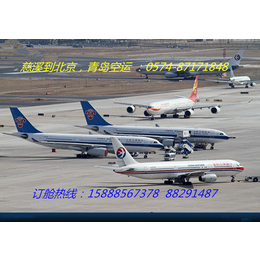 宁波机场跨省空运当天到达首先飞速航空货运