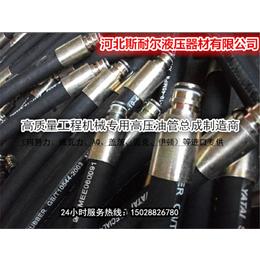 河北斯耐尔低价供应452S优质高压油管液压油管高压胶管总成