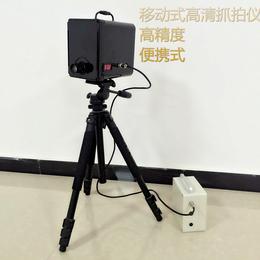 供应亚博国际版移动高清抓拍仪HT3000-E高精度超速抓拍系统