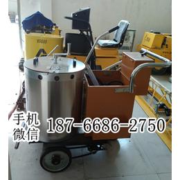 江西九江手推自走式热熔划线机 机场道路划线车 高级热熔喷线机