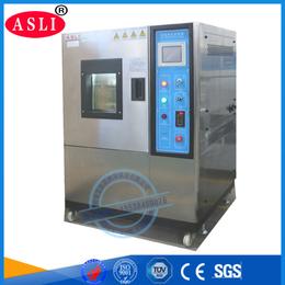 高低温循环试验箱尺寸