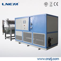 LNEYA超低温冷冻机工业生产化工行业快速降温
