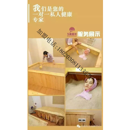 沙浴疗法  五彩阳光沙浴的作用 厂家指导安装培训