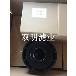 AH1190弗列加发电机组空气滤芯