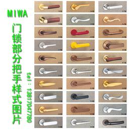 从日本进口美和MIWA品牌13LA HM型系列不锈钢防火门锁