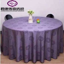 君康传奇 中式古典提花圆桌台布酒店饭店餐厅餐桌布艺批发