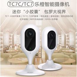 乐橙TC7无线家用摄像头标清1080P智能<em>监控</em>一体机