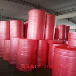 供应气泡膜 缓冲泡泡膜 打包材料 常熟厂家直销