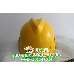 扬州市安全帽生产厂家