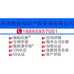 东营申请专利的办理流程  专利怎么申请办理