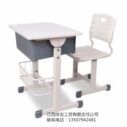 新款学校学生课桌椅升降式单人课桌椅