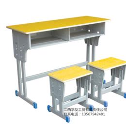 学校学生课桌椅升降式双人课桌椅