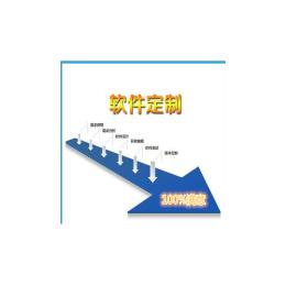 滨州直销软件商城返利系统 微信分销积分商城直销系统