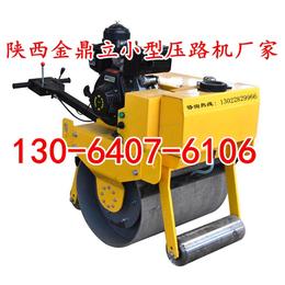 小型压路机型号  小型压路机图片及价格