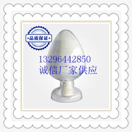 农业级唑螨酯CAS111812-58-9山东厂家杀螨剂