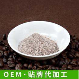酵素粉oem贴牌 酵素粉加工贴牌 综合酵素粉代加工 生产厂家