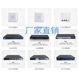 东莞无线AP生产厂家专业无线APqy8千亿国际KOCOD